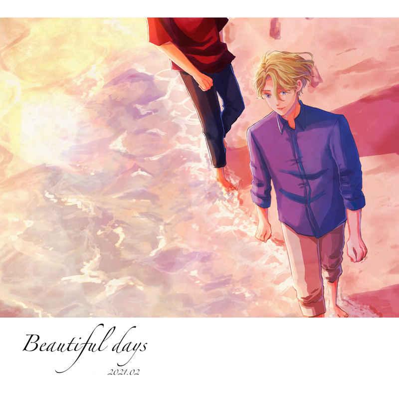 Beautiful days 2021.02 [koganeokome(いなほ)] 宝石商リチャード氏の謎鑑定