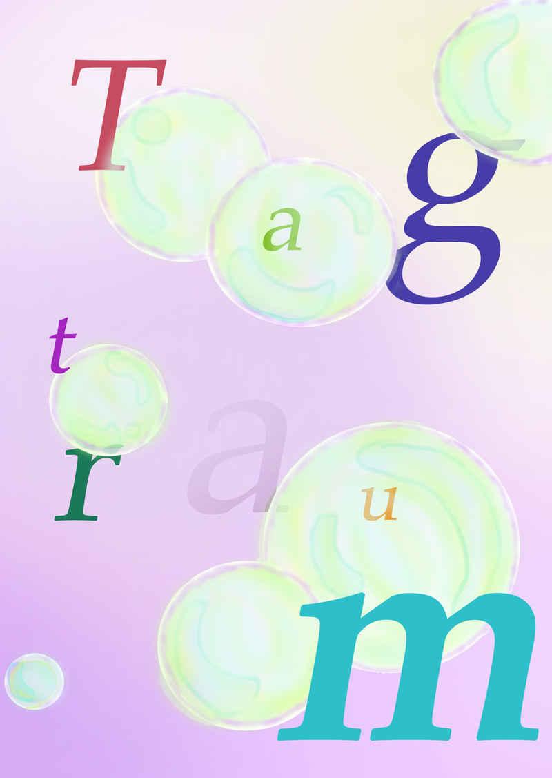 Tagtraum [林檎ジャムとスコーン(くらんくらうん)] その他