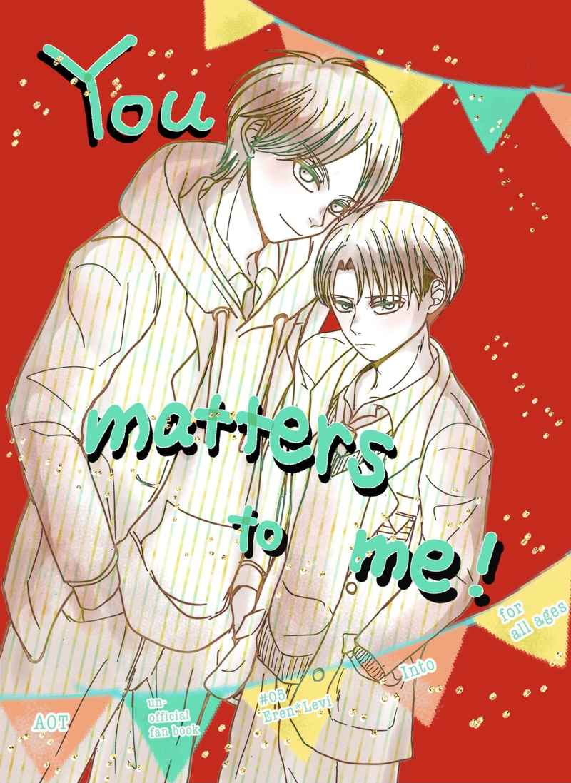 You matters to me! [Into(しぃ)] 進撃の巨人