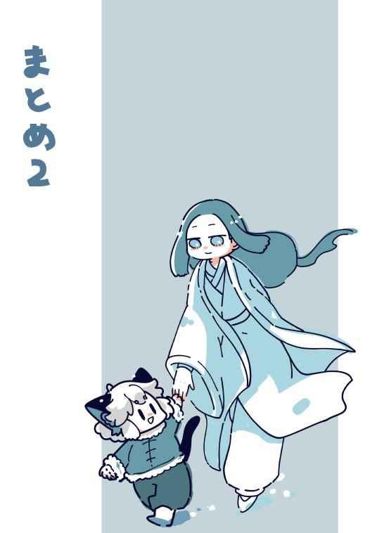 まとめ2 [てろんちょぺろん(虎だー!!!!)] 羅小黒戦記