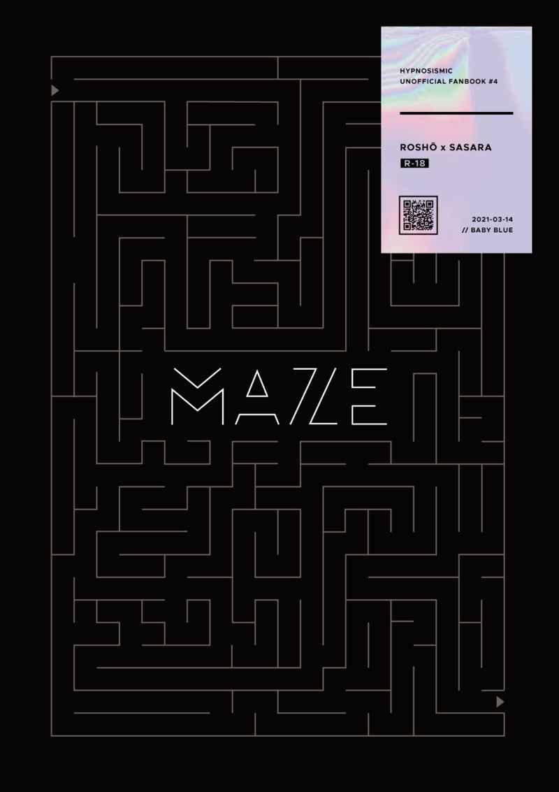 MAZE [BABY BLUE(まろみ)] ヒプノシスマイク