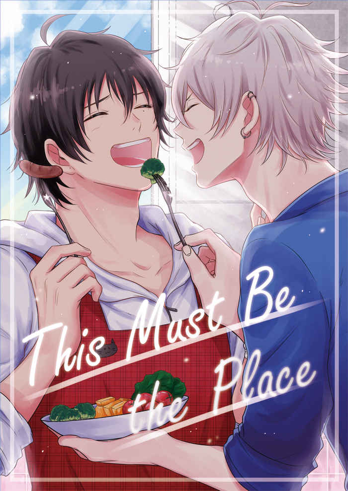 This Must Be The Place [march(きむら)] ヒプノシスマイク