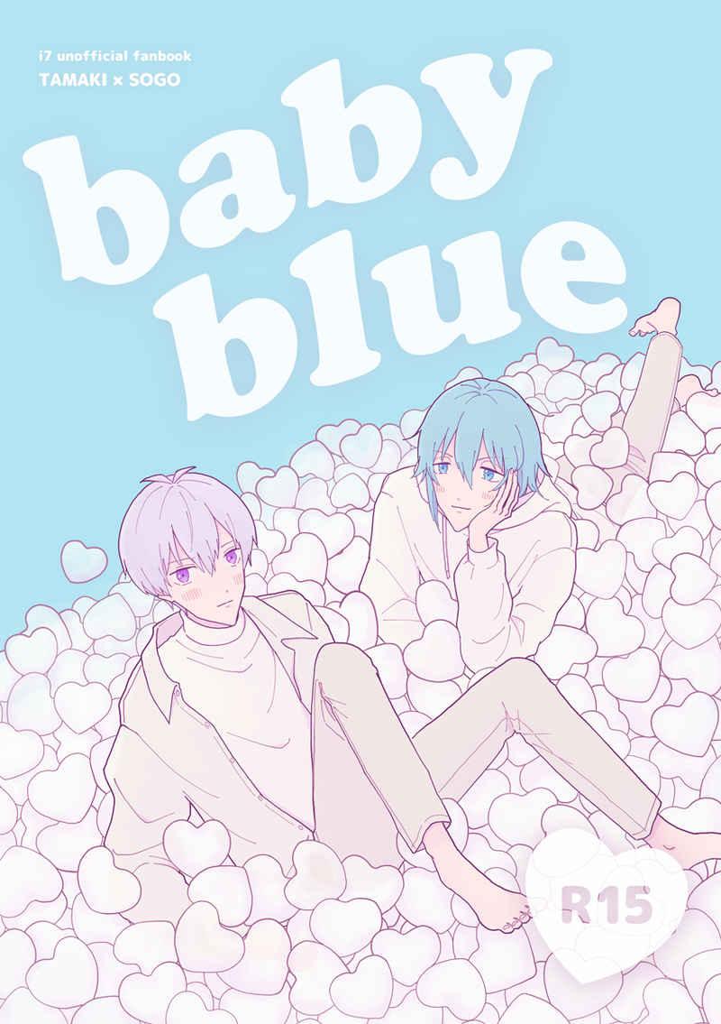 baby blue [よく食べよく寝る(たね)] アイドリッシュセブン