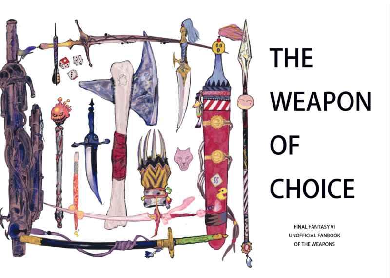 The weapon of choice [追歌(おじゅ)] ファイナルファンタジー