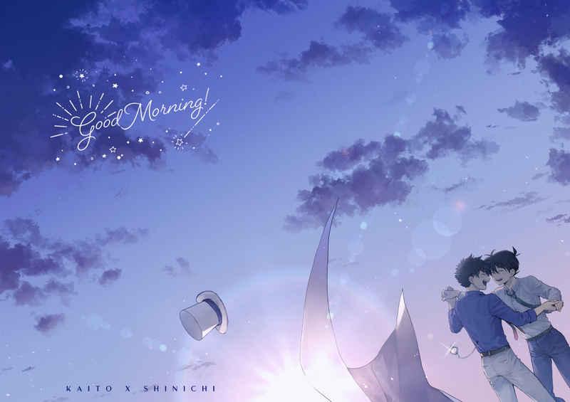 GoodMorning! [LOG(M2号)] 名探偵コナン
