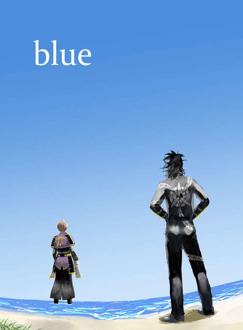 blue [SEX:必要あり(なあい)] 刀剣乱舞