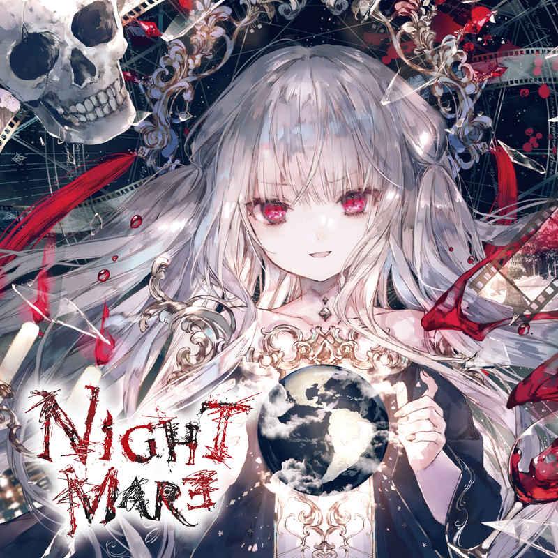 NIGHTMARE [エミルの愛した月夜に第III幻想曲を(サラ)] オリジナル