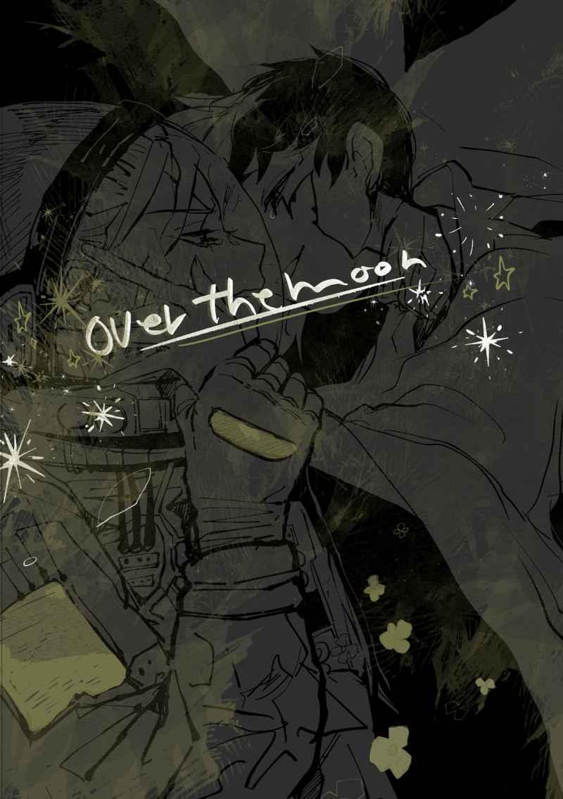 over the moon [崖っぷち(くこみ)] Dr.STONE
