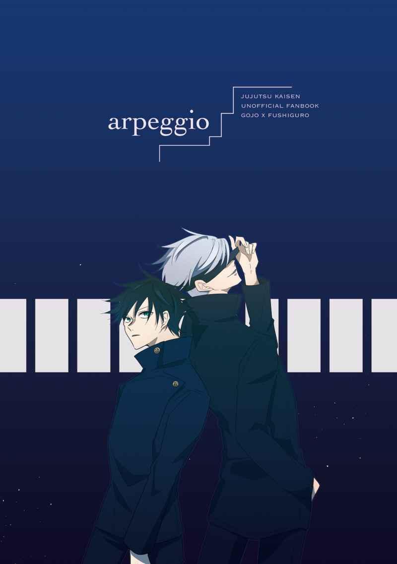 arpeggio [akir(akiyuki)] 呪術廻戦