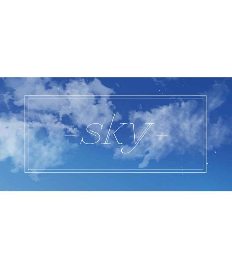 sky [こんな所に…(きっぽ)] 弱虫ペダル