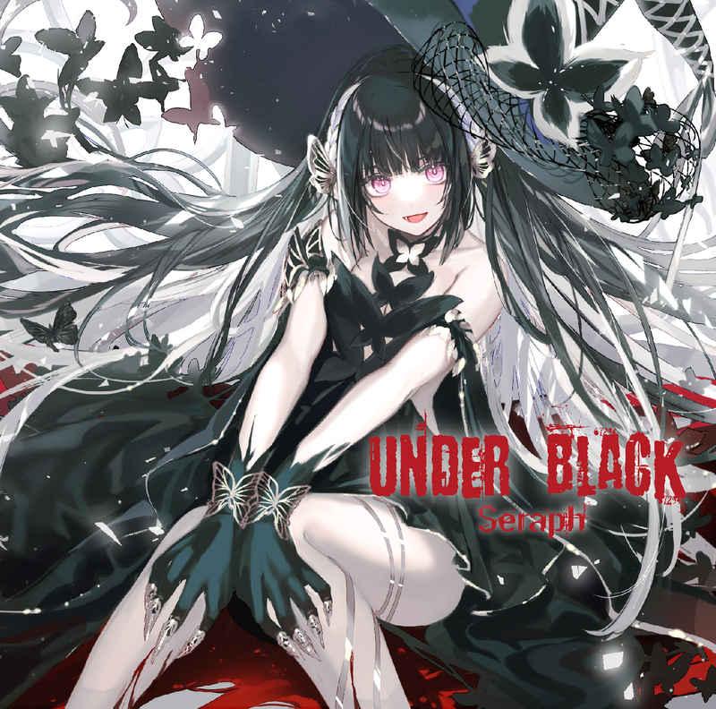 UNDER BLACK [Seraph(海紅)] オリジナル