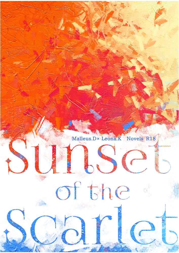 Sunset of the Scarlet [umeboshi(ume)] その他