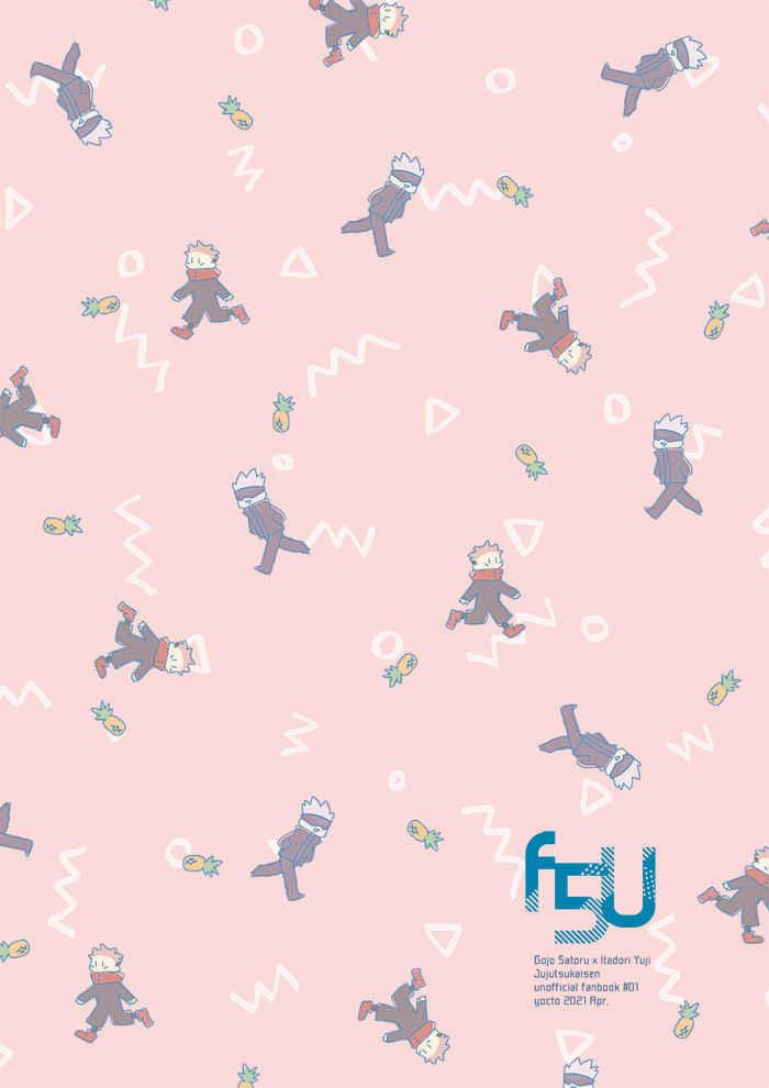 f5U [yocto(hem)] 呪術廻戦