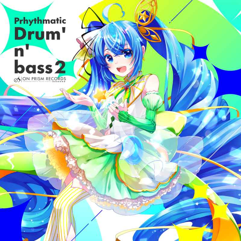 Prhythmatic Drum'n'bass 2 [On Prism Records(いるかアイス)] VOCALOID