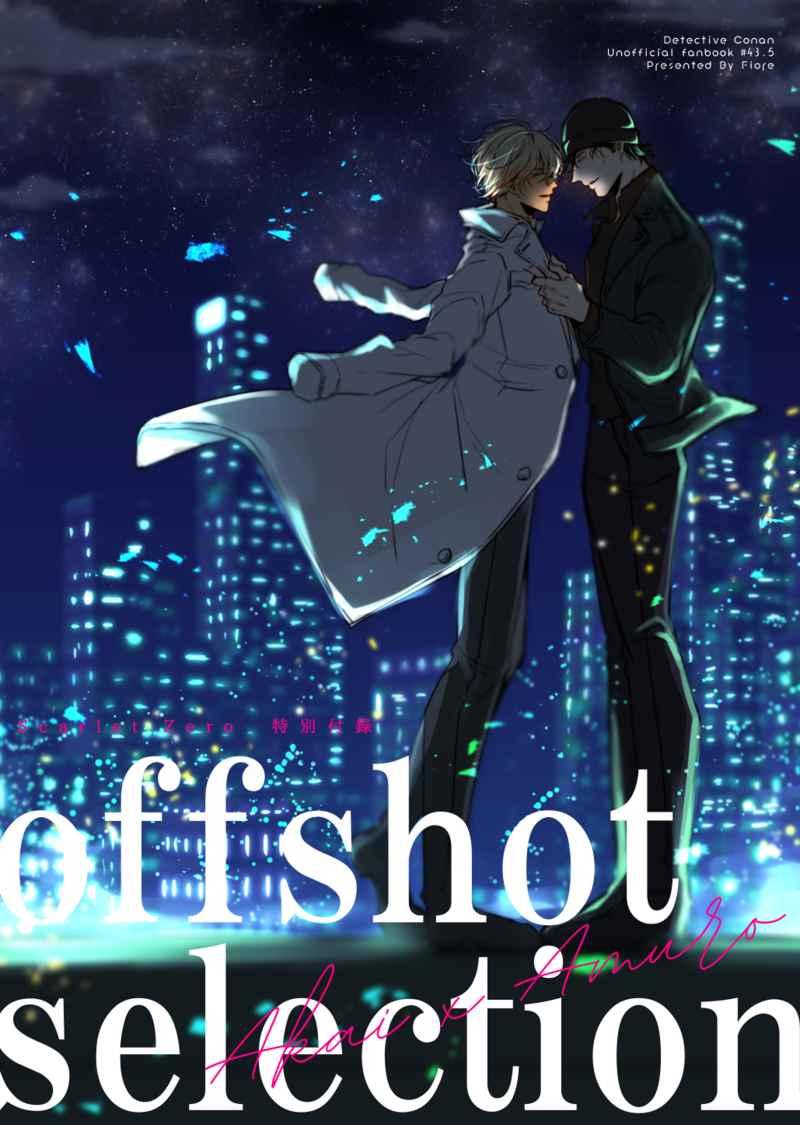offshot selection [Fiore(おうり)] 名探偵コナン