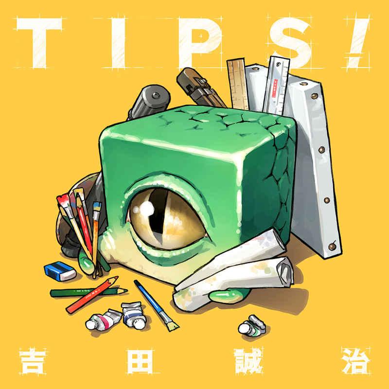 TIPS! [TNK(吉田誠治)] オリジナル