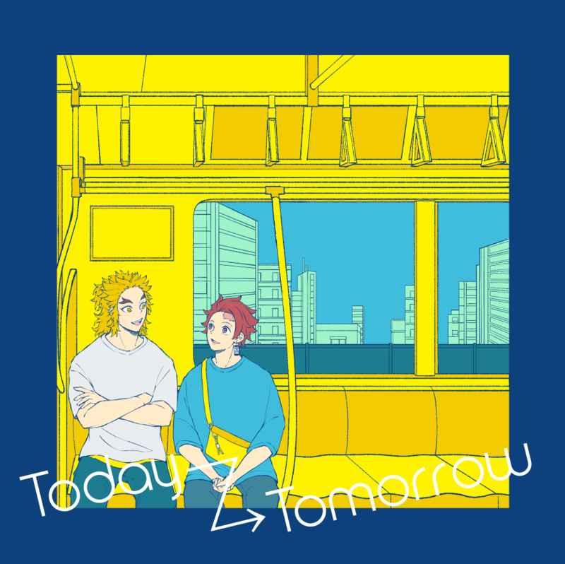 Today→Tomorrow [RandomLot(しじま)] 鬼滅の刃