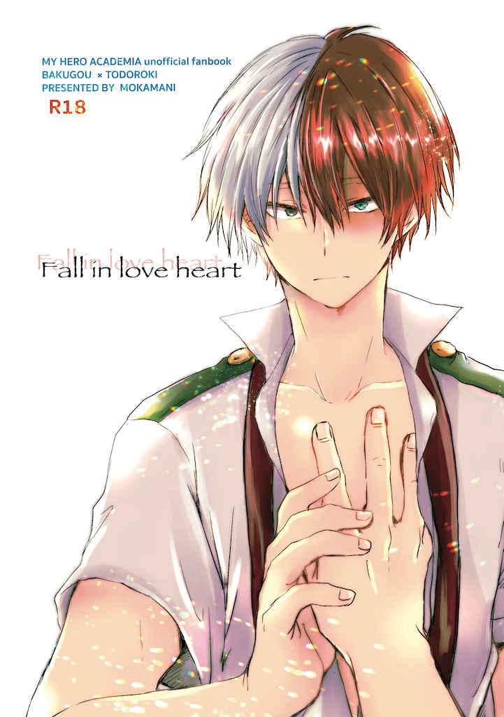 Fall in love heart [mokamani(とお子)] 僕のヒーローアカデミア