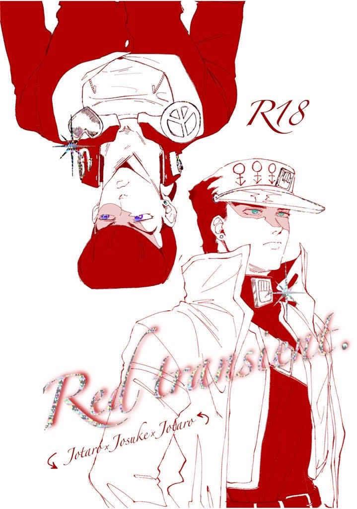 Red transient. [女の世界(根尾谷真々)] ジョジョの奇妙な冒険