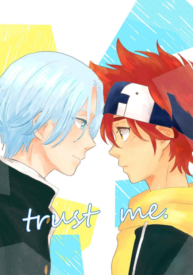 trust  me. [besk(べぇすけ)] SK∞ エスケーエイト