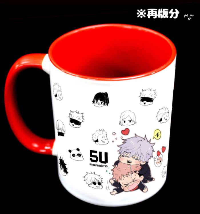 【再版】呪術マグカップ [ナナイロ(さき☆)] 呪術廻戦