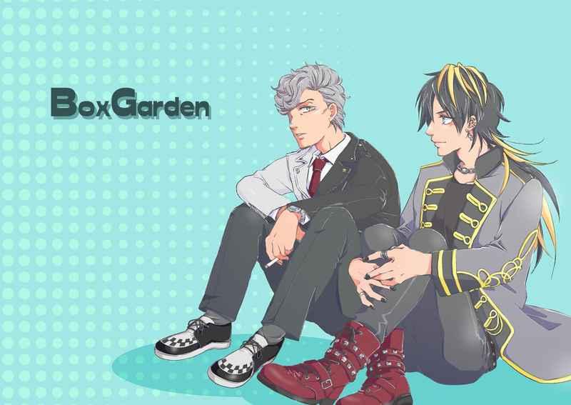 BoxGarden [ニトログリセリン・ボム!(ぱむ)] ヒプノシスマイク