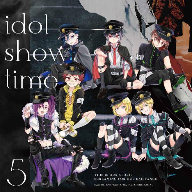 アイショタ idol show time5 [櫻縁家(丸山有香)] オリジナル