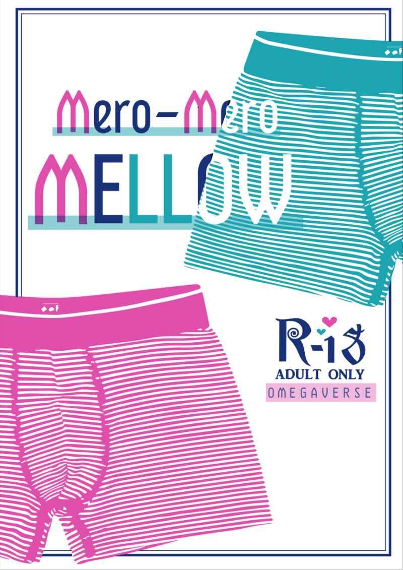 Mero-Mero MELLOW [clavel(杞梓たつみ)] あんさんぶるスターズ!