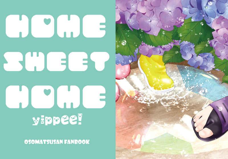 HOME SWEET HOME yippee! [懶惰(なぐさめ)] おそ松さん