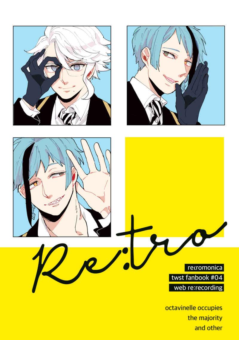 Re:tro [retromonica(ササハラ)] その他