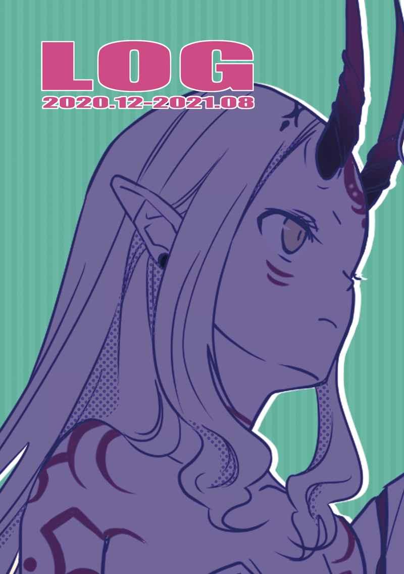 LOG 2020.12-2021.08 [モヤシエナジー(mame)] Fate/Grand Order