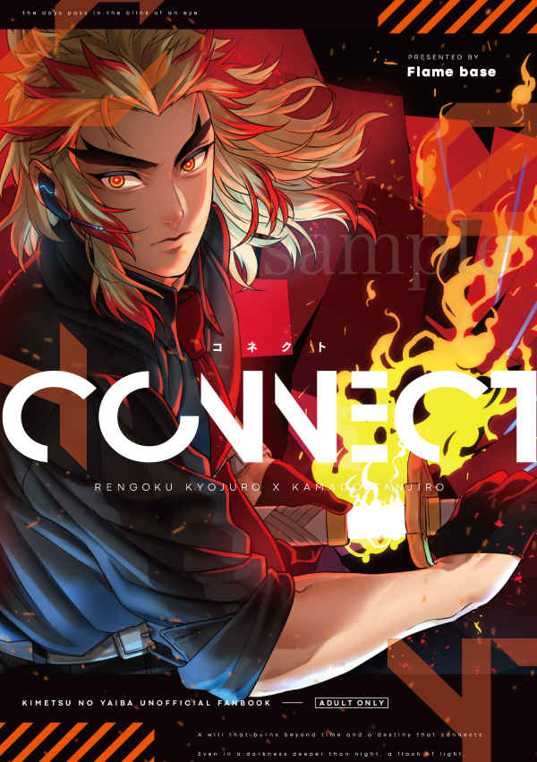 CONNECT [Flame base(○太)] 鬼滅の刃