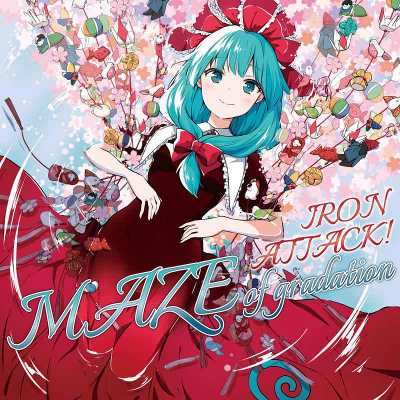 MAZE of gradation [IRON ATTACK!(IRON-CHINO)] 東方Project