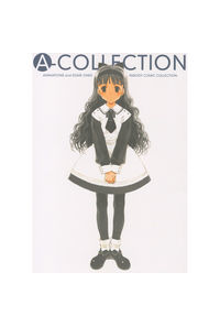 (古物)A-COLLECTION