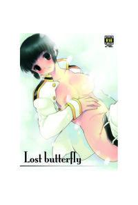 lostbutterfly1