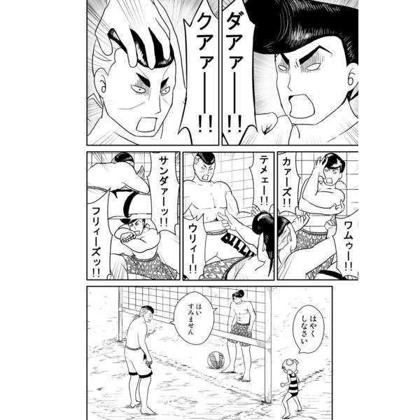 よつばじょ!2