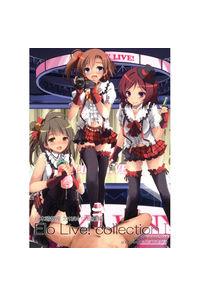 八木崎銀座Elo Live! collection