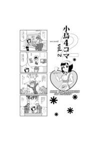 アニメ「アイドルマスター」小鳥4コマ Vol.2