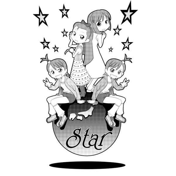 Star [アダルテリー亭(雪野路)] THE IDOLM@STER