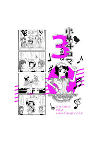 アニメ「アイドルマスター」小鳥4コマ Vol.3