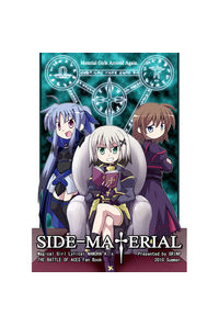 SIDE-MATERIAL