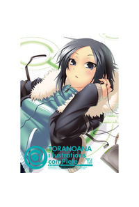 @TORANOANA illustrations complete 下巻