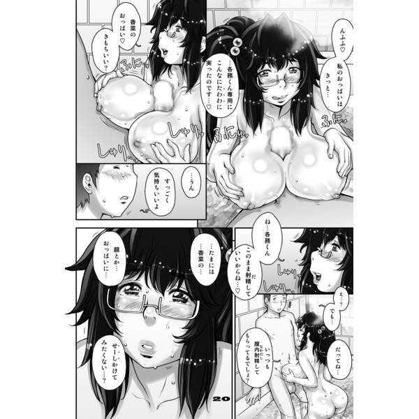 ぷり☆くるっ #1 ~シュレーディンガーのミナイさん~
