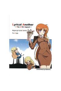 LyricalAnother~The 21th Impact~