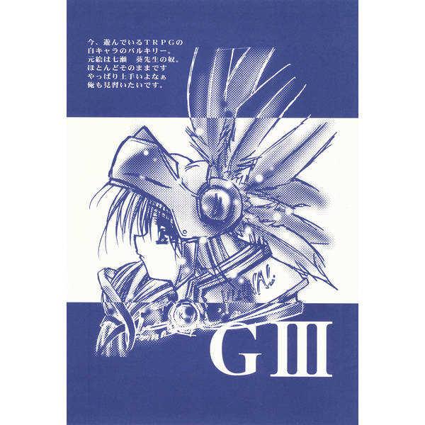 G III