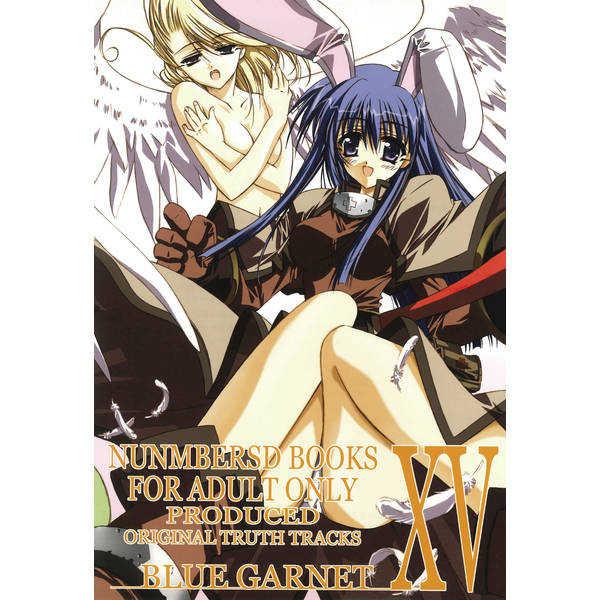 THE WOLRD [BLUE GARNET(芹沢 克己)] ラグナロクオンライン