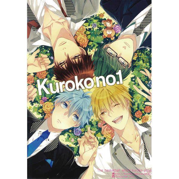KUROKO NO.1