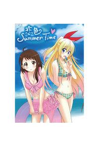 恋色SummerTime