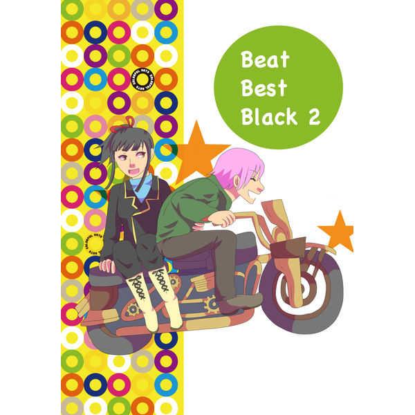 Beat Best Black2 [「犬小屋。」(阿○囘鵡)] オリジナル