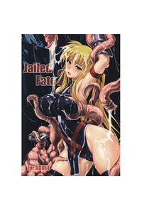 Jailed Fate2